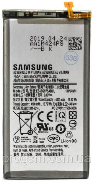 Аккумулятор Samsung Galaxy S10 Plus SM-G975 EB-BG975ABU (4100 mAh)