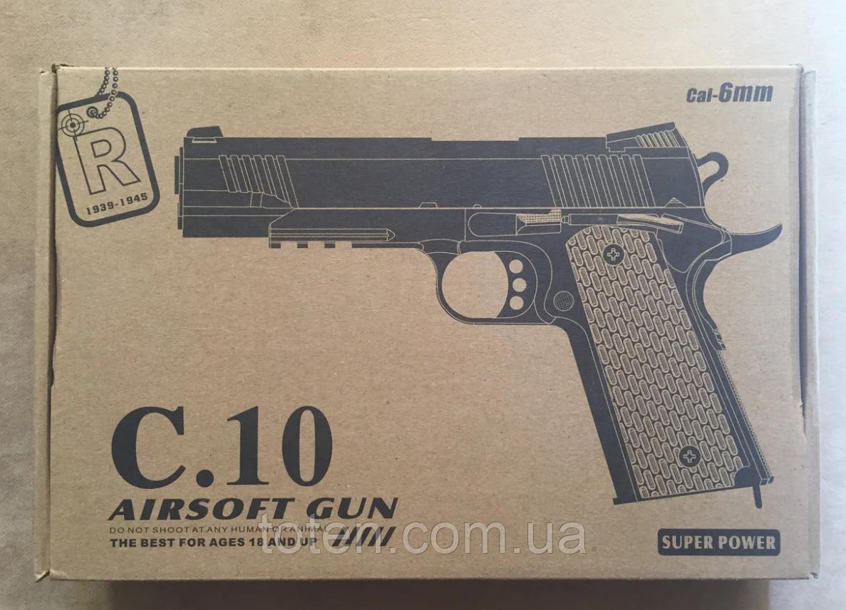 Пистолет детский метал+пластик  Airsoft Gun C10 (11) 17
