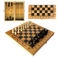 Игра 2 в 1 шахматы и нарды
