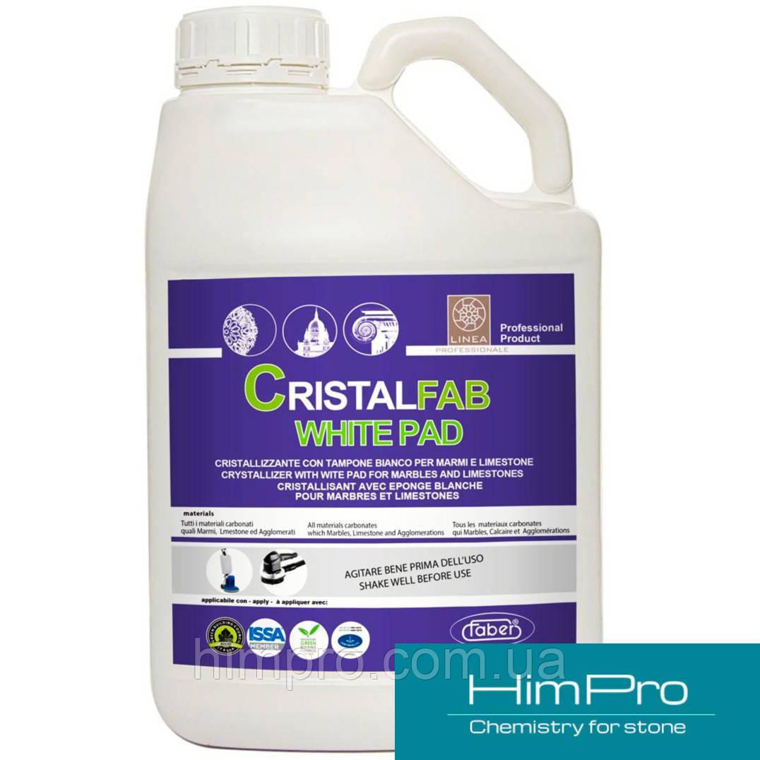 CRISTALFAB WHITE PAD 5L Кристаллизатор для мрамора