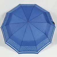 Зонт женский полуавтомат 3 сложения Bellisimo синий с орнаментом, фото 1