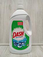 DASH Alpen Frische универсальный гель для стирки  90 стирок