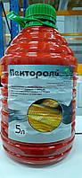 Пектораль / аналог Прима/ (Флорасулам 6.3 г/л + 2–етилгексиловий ефір 2,4–Д 452г/л, SE)