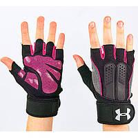 Перчатки атлетические с фиксатором запястья UNDER ARMOUR розовые  ВС-2682