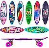Скейтборд детский 68х19см светящиеся колеса GSK-0008 с ручкой