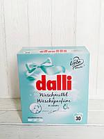 Стиральный порошок универсальный с парфюмом Dalli 30 стирок 1,95кг