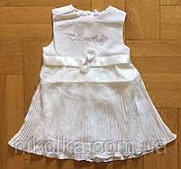 Платье для девочек оптом, Grace, 1-5 лет., арт. G80909, фото 5