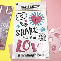 Набор декоративных наклеек Home Decor Share the Love