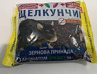 Родентицид Щелкунчик (зерно), 500 г, Агромаг