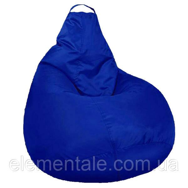 Бескаркасное мягкое Кресло мешок Груша Пуф для взрослых XXL 130х100см Синий пуфик