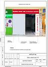Проектирование магазинов, фото 7