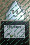 Кожух H170592 пластина John Deere CHANNEL  Н170592 купить в Украине, фото 7