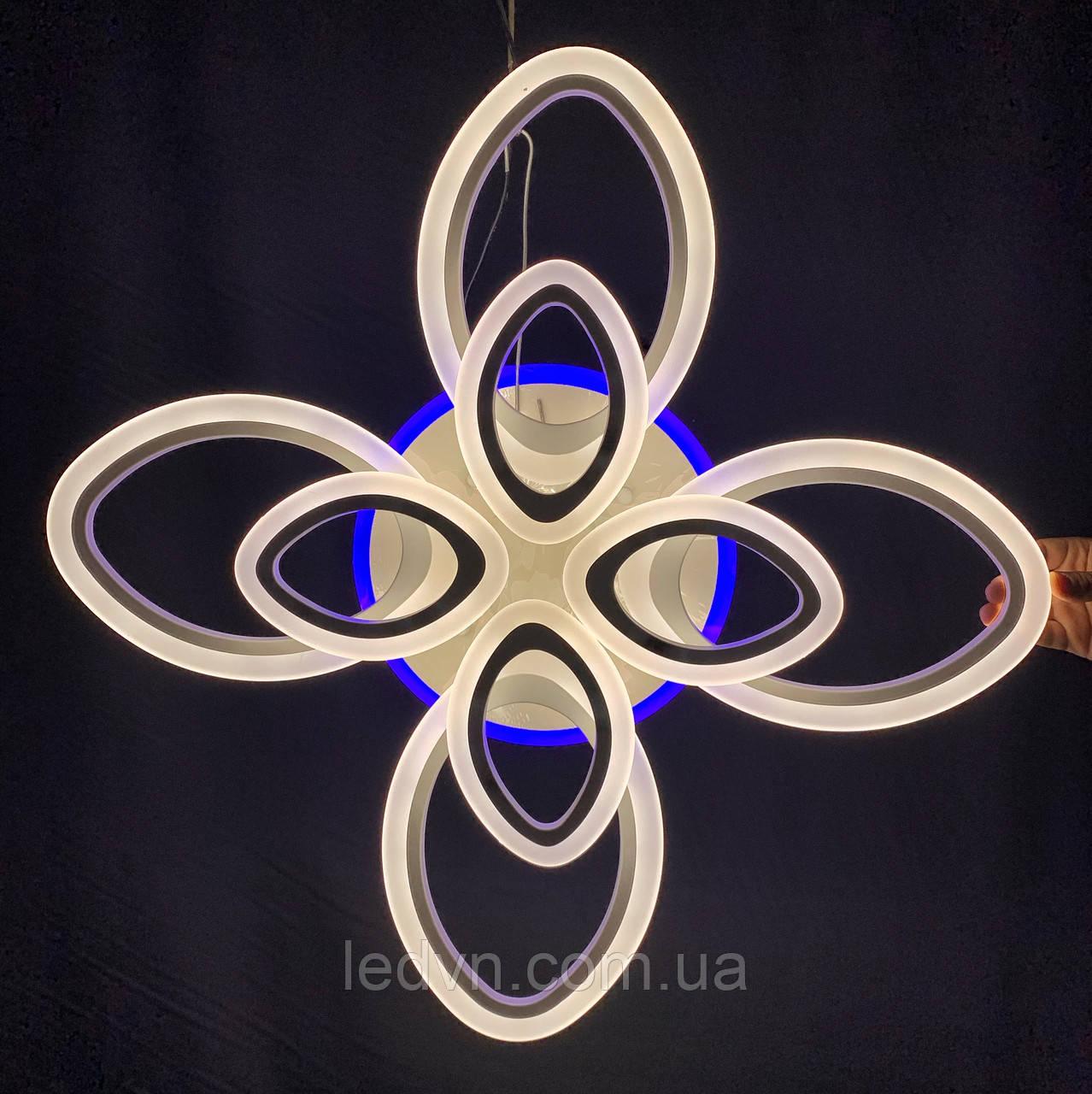 Светодиодная люстра 4+4 с диммерным пультом  белая