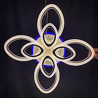 Светодиодная люстра 4+4 с диммерным пультом  белая, фото 1