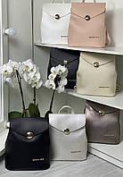 Женский рюкзак сумка из эко кожи Michael Kors стильный.