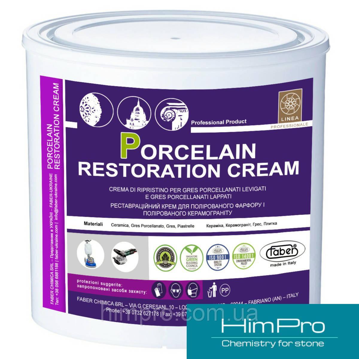 PORCELAIN RESTORATION CREAM 1.2kg Реставрация керамики