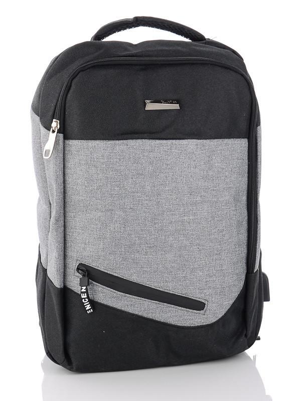 Рюкзак спортивный 50*35 Superbag