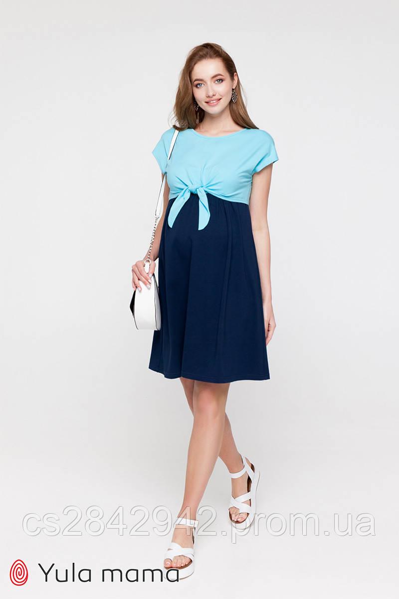 Сукня для вагітних та годуючих (платье для беремених  и кормящих)  CARTER DR-20.112
