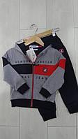 Детские спортивные костюмы тройки для мальчиков малюток,фирма GRACE,разм 86-116 см,95% хлопок