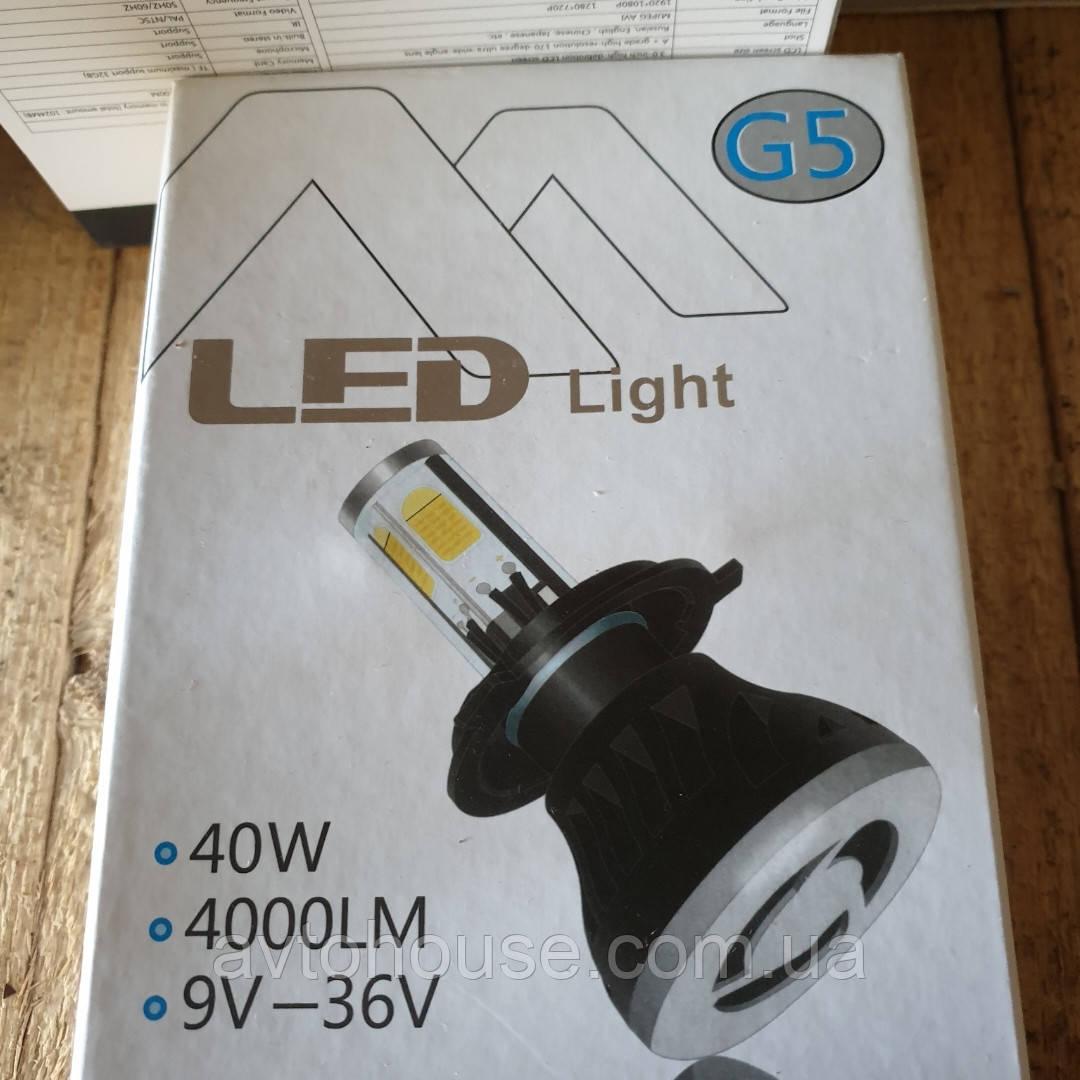Светодиодные лампы Led G5 H4 (ближний/дальний)