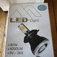 Светодиодные лампы Led G5 H4 (ближний/дальний), фото 1