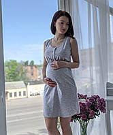 🌺 Ночная сорочка для беременной и кормящей мамы 1391