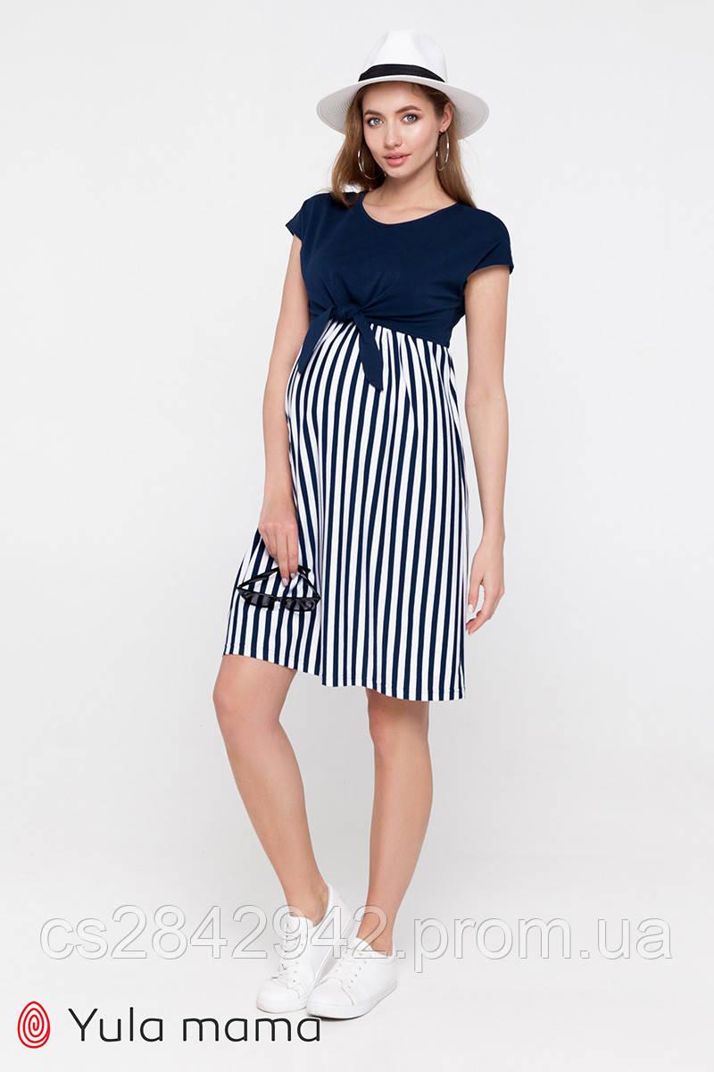 Сукня для вагітних та годуючих (платье для беремених  и кормящих)  CARTER DR-20.111