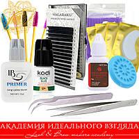 Стартовый набор для наращивания ресниц, бюджетный