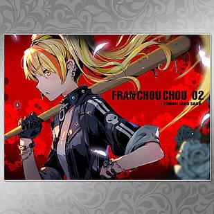 Плакат Аниме Zombieland Saga 13