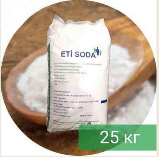 Сода пищевая производства ETI SODA в мешках по 25 кг
