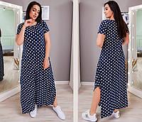 Платье в пол для полных дам