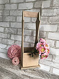Ящик під пляшку вина, дерево і фанера, 38х17х17.5с, 180/150 (ціна за 1 шт. + 30 гр), фото 2