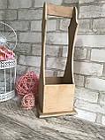 Ящик під пляшку вина, дерево і фанера, 38х17х17.5с, 180/150 (ціна за 1 шт. + 30 гр), фото 4