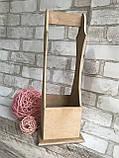 Ящик під пляшку вина, дерево і фанера, 38х17х17.5с, 180/150 (ціна за 1 шт. + 30 гр), фото 8