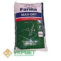 Порошок для подсушивания и дезинфекции животноводческих помещений MAX-DRY 25 кг