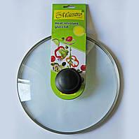 Скляна жароміцний кришка для сковороди MAESTRO MR-0024
