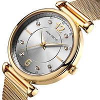 Mini Focus MF0177L.01 Gold-Silver Diamonds