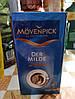 Кофе Movenpick der milde Arabica 100% 500г