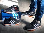 Чоловічі кросівки Adidas Gray/Orange 419PL, фото 4