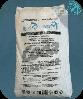 Сода пищевая (гидрокарбонат натрия, натрий двууглекислый), в мешках