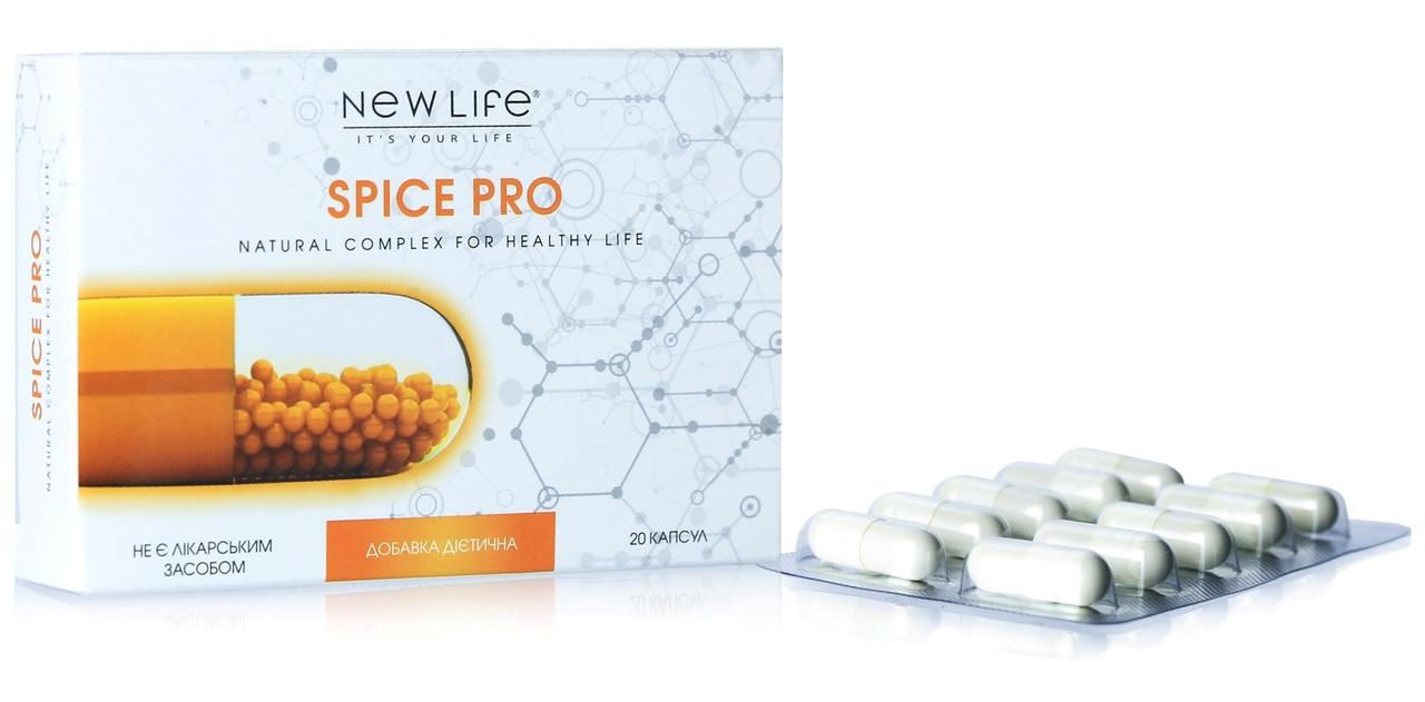 Spice Pro (Спайс Про) капсули - для травлення, схуднення, імунітету