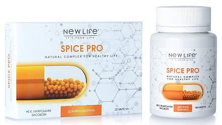 Spice Pro (Спайс Про) капсулы - для пищеварения, похудения, иммунитета, фото 2