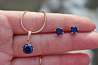 Набор серьги + кулон с синими камнями
