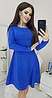 Платье idiali синее цвет электрик, фото 2