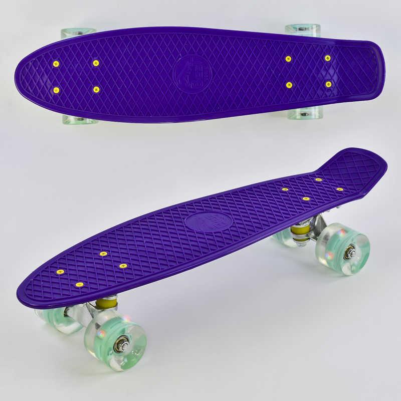 Скейт Пенни борд 0660 (8) Best Board, ФИОЛЕТОВЫЙ, СВЕТ, доска=55см, колёса PU  d=6см