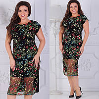 Коктейльное платье большого размера