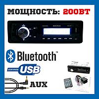 Автомобильная магнитола с Bluetooth и usb SHUTTLE SUD-345