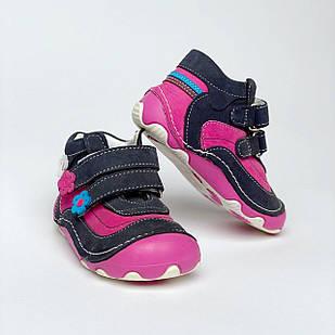 Кожаные ботинки - пинетки для девочки, ортопедические, размеры 19, 20, 21, 22