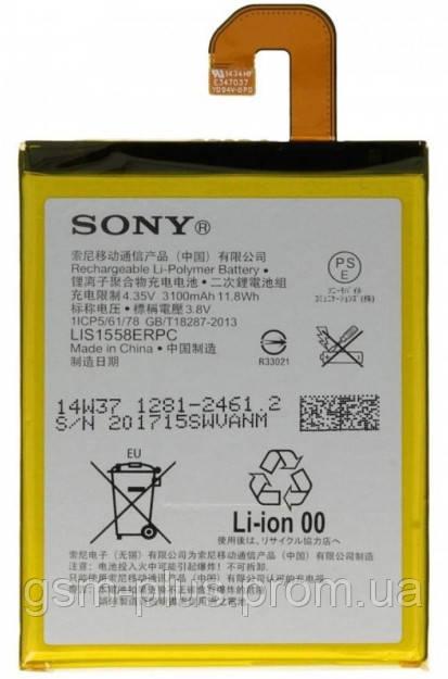 Аккумулятор Sony Xperia Z3 D6603 / D6653 / D6633 / D6643 / LIS1558ERPC (3100mAh)
