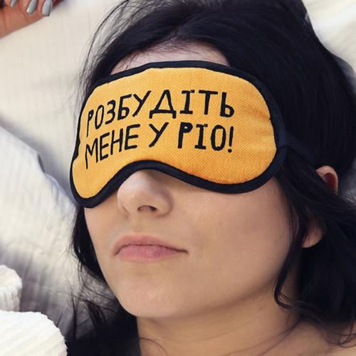 Маска для сна Розбудіть мене у Ріо! (MDS_19M043)